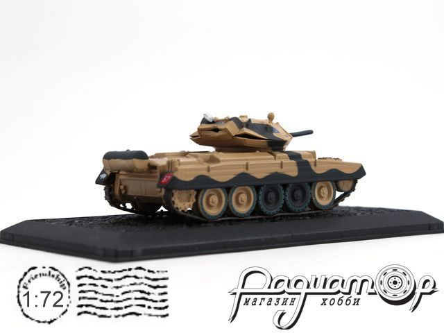 Mk. VIA Crusader II (1942) AT015