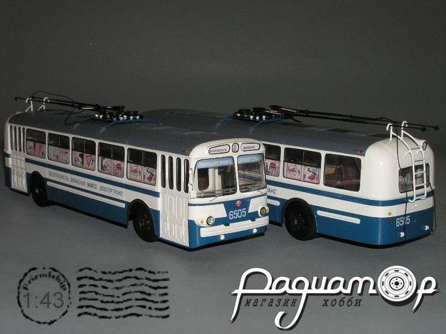 Троллейбус ЗиУ-5Д Безопасность движения (1968) V1-29.6