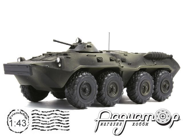 БТР-80 бронетранспортер (1984) 17-13K