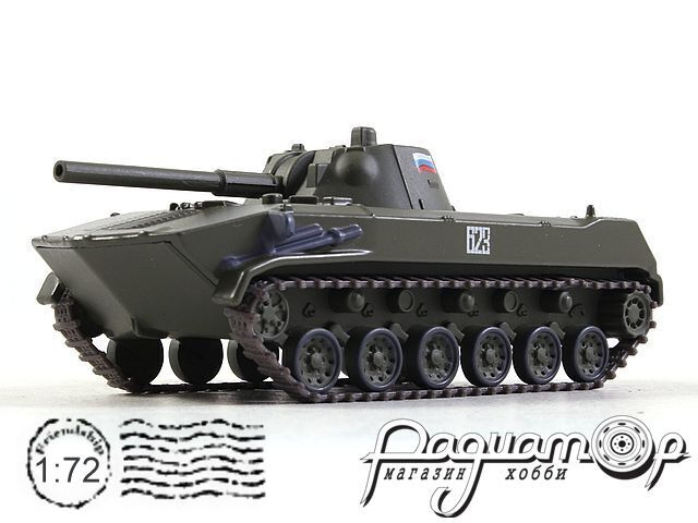 Русские танки №59, 2С9 «Нона-С» (1979)