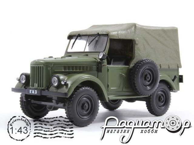 Автолегенды СССР №13, ГАЗ-69 (1953)