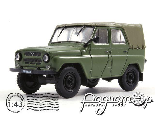 Автолегенды СССР №10, УАЗ-469Б (1972)