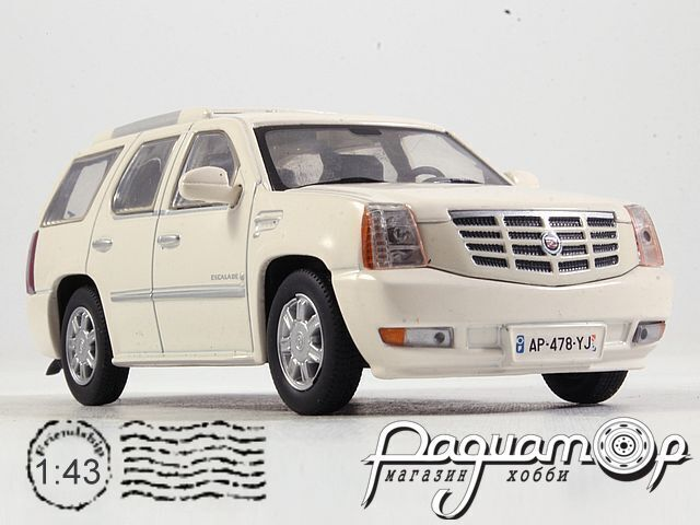Суперкары №49, Cadillac Escalade (2009)