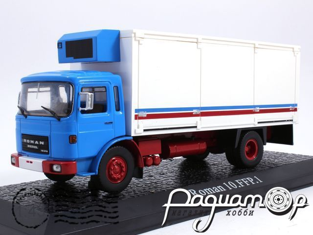 Roman 10.FFP.1 фургон-рефрижератор (1971) СH254755 (PV)