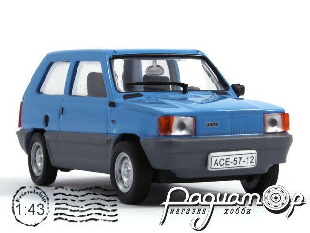 Retroautok №97, Fiat Panda (1980)