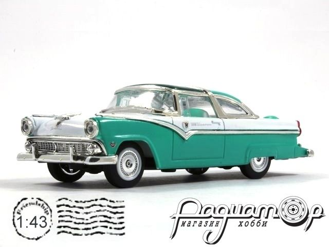 Ford Crown Victoria (1955) 94202-3