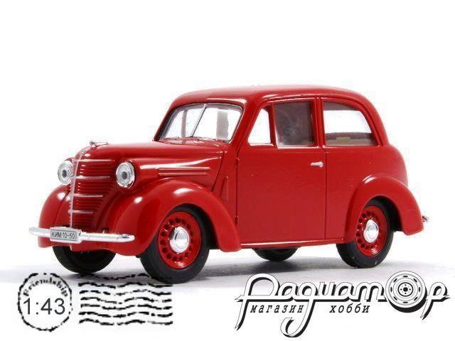 КИМ-10-50 (1940) H151-R