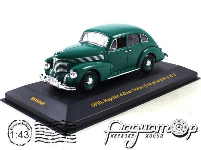 Opel Kapitan Sedan (первой серии) (1939) MUS048 (Z)