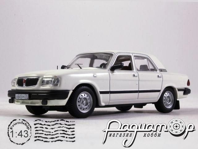 ГАЗ-3110 «Волга» (1997) IST033
