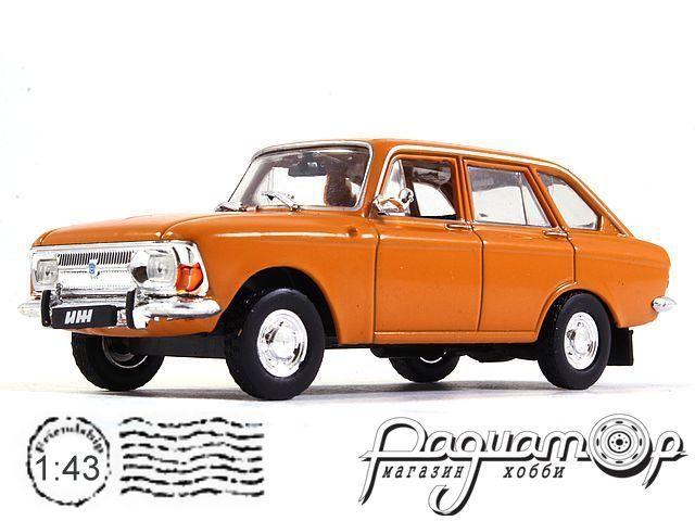 Автолегенды СССР №53, ИЖ-2125 «Комби» (1973)