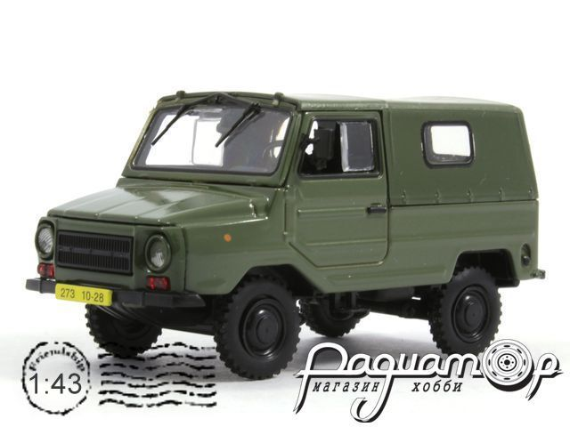 Retroautok №99, ЛуАЗ-969М (1979)