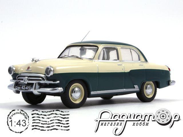 ГАЗ-21Д «Волга» из к/ф «Шофёр поневоле» (1958) VVM018