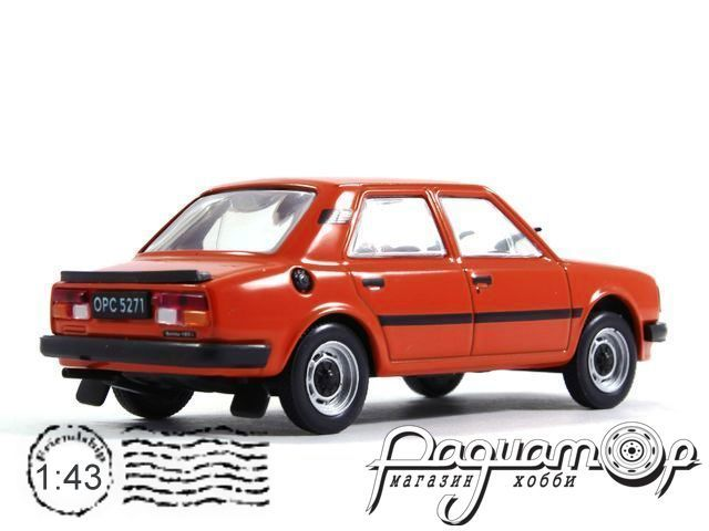 Kultowe Auta PRL-u №13, Skoda 120LS (1980)