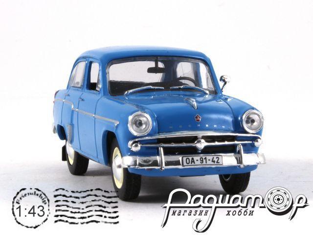 Kultowe Auta PRL-u №16, Москвич-407 (1961)