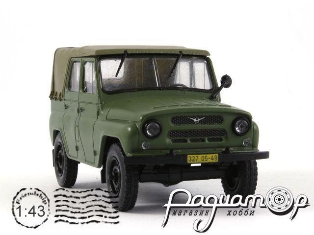 Kultowe Auta PRL-u №24, УАЗ-469 (1972)