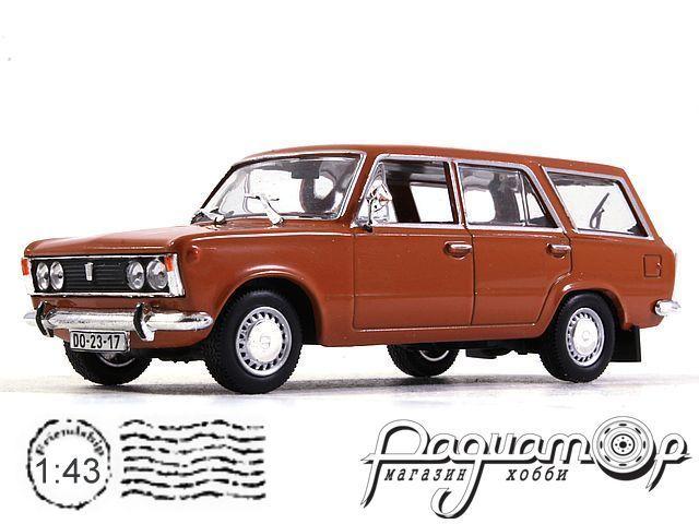 Kultowe Auta PRL-u №28, Fiat 125p Kombi (1967)