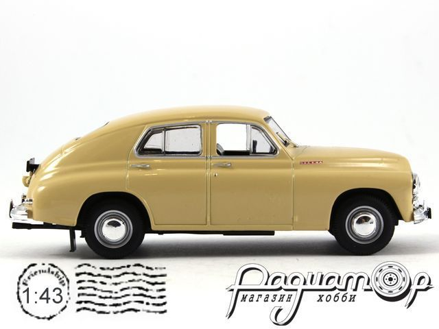 Kultowe Auta PRL-u №39, ГАЗ-20 «Победа» (1946)