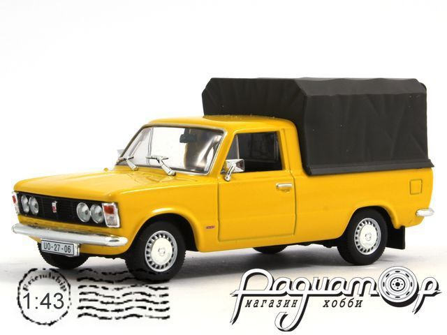 Kultowe Auta PRL-u №46, Fiat 125p Pick-Up (1967)
