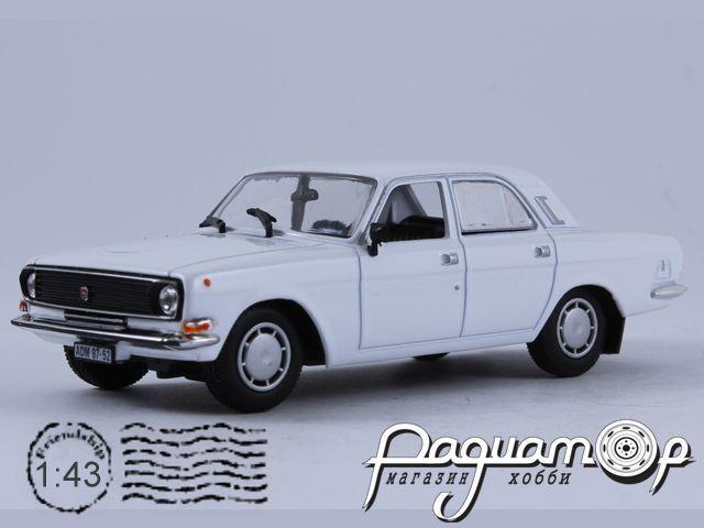 Kultowe Auta PRL-u №52, ГАЗ-24-10 «Волга» (1985)