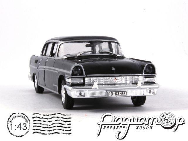 Kultowe Auta PRL-u №60, ЗИЛ-111 (1959)
