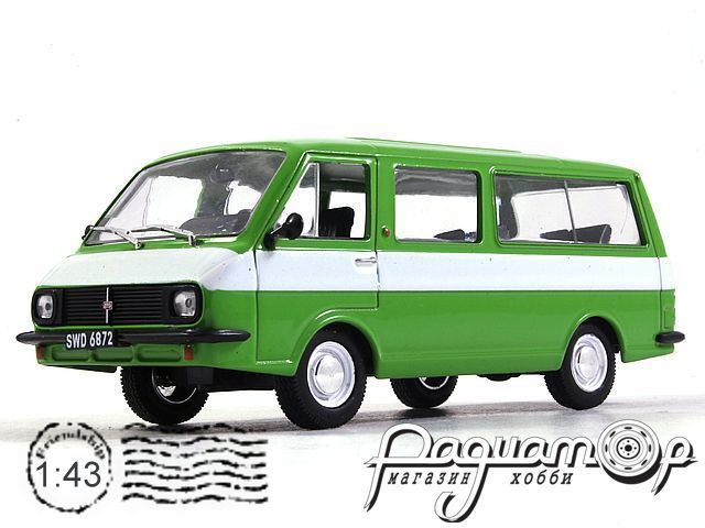 Kultowe Auta PRL-u №63, РАФ-2203 «Латвия» (1976)
