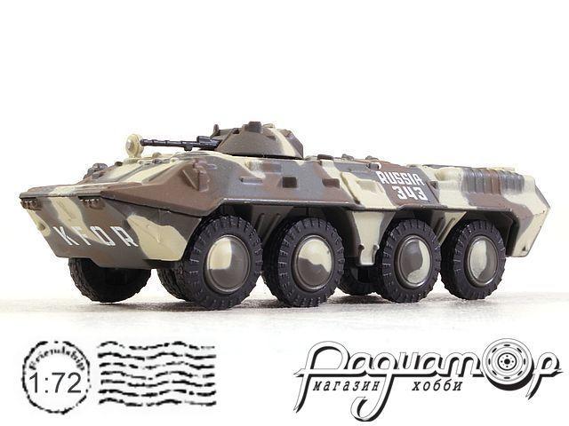 Русские танки №5, БТР-80 (1984)
