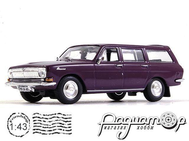Kultowe Auta PRL-u №81, ГАЗ-24-02 «Волга» (1972)