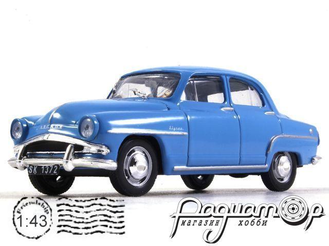 Kultowe Auta PRL-u №89, Simca Aronde A90 (1955)