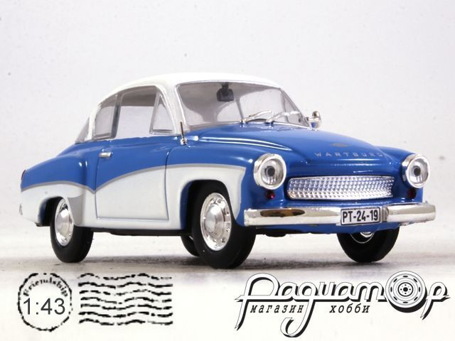 Kultowe Auta PRL-u №106, Wartburg 311 Coupe (1956)