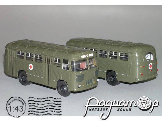 ПАЗ-652С санитарный (1961) V3-00.3