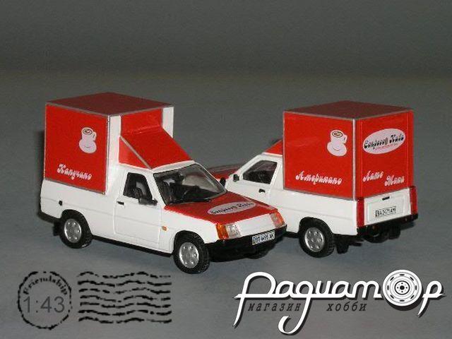 ЗАЗ-11055 мобильная кавъярня (1992) РZ-83.3