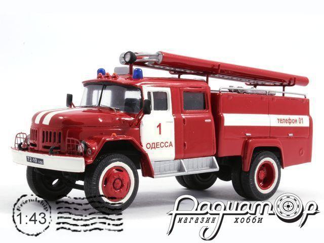 Амур-531340 АЦ-30 пожарный (2002) 02-02