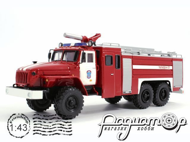Урал-4320-1911 АЦ-7,0-40 пожарный (1977) 5-5