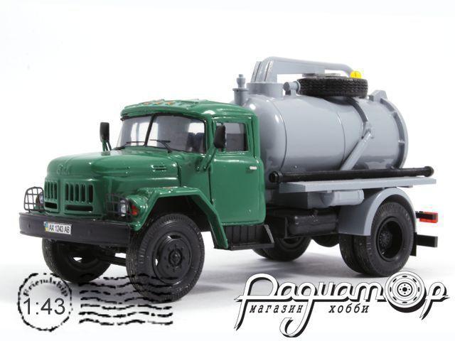 АМУР-531340 КО-510 (2002) 7-12-2C