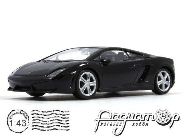 Lamborghini Gallardo LP560-4 (2009) 44018D