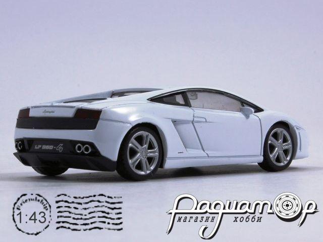 Lamborghini Gallardo LP560-4 (2009) 44018W