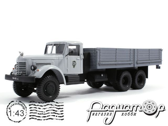 ЯАЗ-210 бортовой (1951) 5-1-1C
