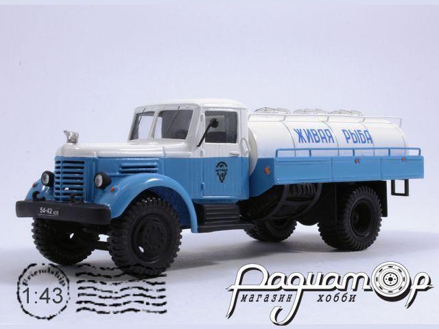 ЯАЗ-200Д автоцистерна «Живая рыба» (1951) 6-1-17B