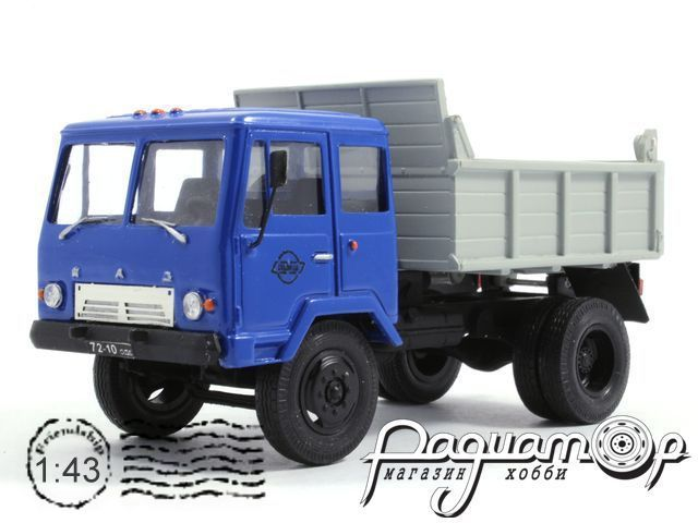 КАЗ-608 самосвал (1972) 23-3-1C