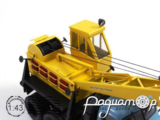 Автокран АДК-3