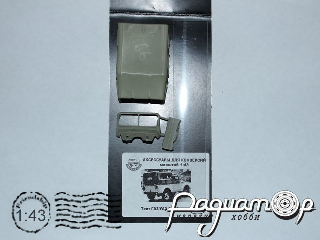 Тент (ГАЗ/УАЗ-69-68) 43-068