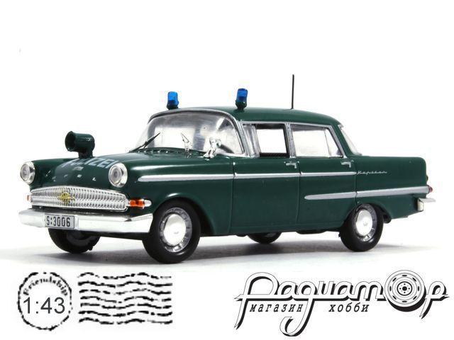Полицейские машины мира №6, Opel Kapitan полиция Германии (1960)