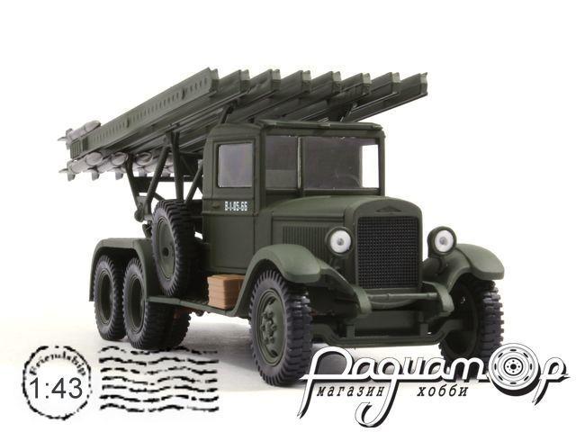 ЗИС-6 БМ-13 «Катюша» (1941) VVM070 (Z)