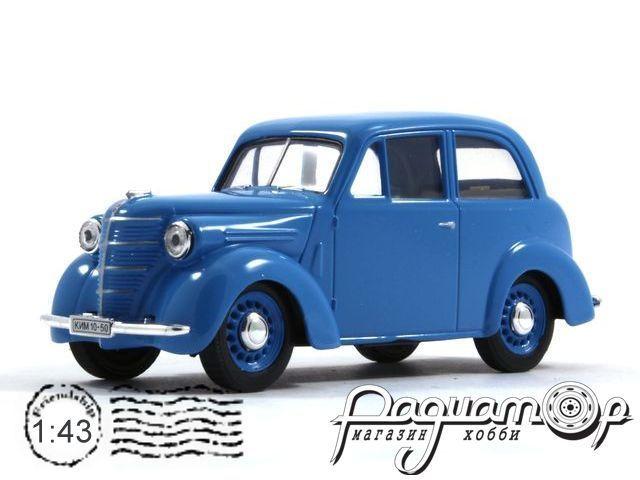 КИМ-10-50 (1940) H151-B
