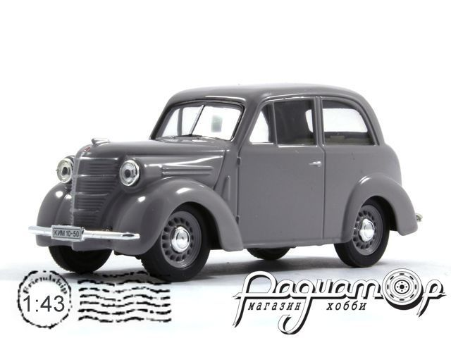 КИМ-10-50 (1940) H151-G
