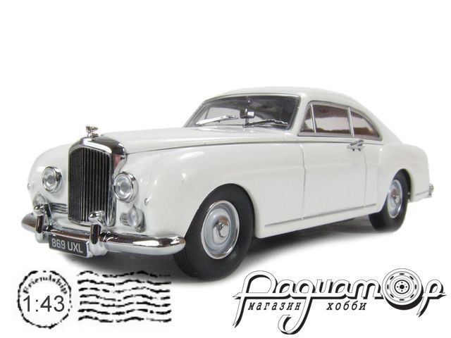 Bentley S1 Continental Fastback (1956) BCF003