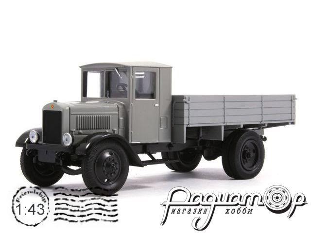 ЯГ-3 (1932) H276
