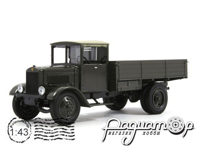 Я-4 (1928) H271