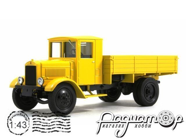 Я-5 (1928) H272