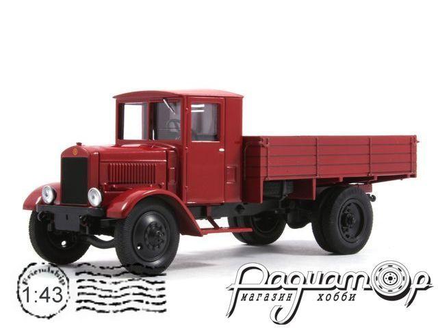 Я-7 (1932) H273